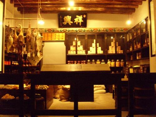 香港历史博物馆图片